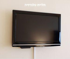 תליית טלוויזיה