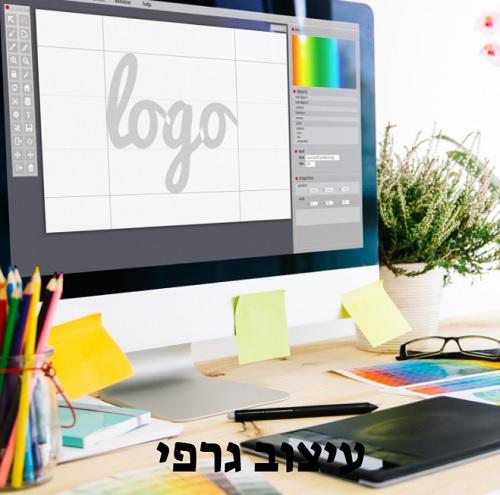 עיצוב גרפי