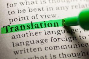 תרגום ספרים באופן מקצועי